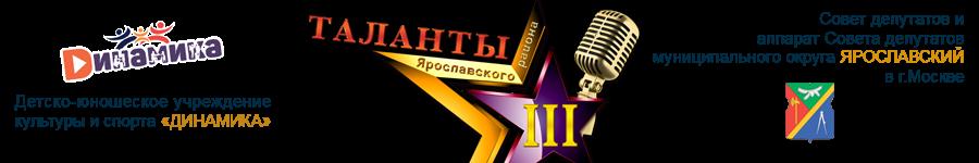 Конкурс-фестиваль